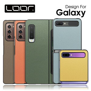 LOOF Galaxy Z Fold2 5G SCG05 背面 ケース Fold SCV44 カバー Z Flip 5G SCV47 SCG04 ハードケース ギャラクシー 折りたたみ スマホケース 本革 メンズ レディース
