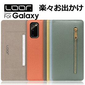 LOOF Pocket Galaxy Note 9 8 10+ 20 Ultra A41 ケース 手帳型 S20 Ultra plus S10 カバー 本革 A20 手帳型ケース S10+ A30 A21 A51 5G A7 SCV43 スマホケース SC-04L SCV42 SC-03L Feel2 S9+ S8 Feel S9 S8+ レザーケース 手帳型カバー カードポケット リング付き