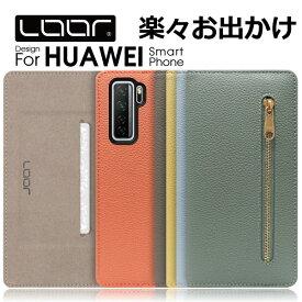 LOOF Pocket HUAWEI P40 Pro lite E nova lite 3+ plus nova5T ケース 手帳型 P30 lite Premium P30lite P20lite HW-02L HWV33 手帳型ケース 本革 P30pro カバー nova3 ファーウェイ スマホケース P20 Pro P10 nova2 novalite2 P20 honor9 カード収納