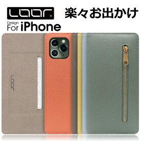 LOOF Pocket iPhone 12 ケース iPhone 11 Pro Max カバー iPhone12 SE 第二世代 2020 SE2 手帳型ケース iPhoneX Xs Max XR スマホケース iPhone8 iPhone7 Plus iPhone6 6s Plus 手帳型カバー 携帯ケース 携帯カバー ベルトなし カード収納 ファスナー付き 小物入れ