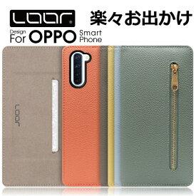 LOOF Pocket OPPO Find X3 Pro A54 5G A73 Reno3 A Find X2 pro ケース A5 2020 カバー AX7 手帳型 Reno 10x Zoom 128GB 本革 R17 Neo 手帳型ケース R15 Pro R17Neo R17Pro R15Neo R15Pro スマホケース ブック型 手帳型カバー カードポケット カード収納 シンプル
