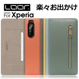 LOOF Pocket Xperia 8 Lite 1 10 II マークツー ケース 手帳型 5 8 xperia1 Ace XZ3 手帳型ケース XZ2 Premium 手帳型カバー Xperia XZ1 XZ XZs XZ Premium X Performance Z5 Preimium Z4 エクスペリア スマホケース X Compact X Performance ベルト カードポケット