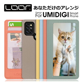 LOOF Index UMIDIGI A9 Pro A7S A3X X Power3 手帳型ケース ケース 手帳型 カバー 手帳型カバー スマホケース 本革 A 9 Pro 7 S 3 X Power 3 カードポケット シンプル 写真ホルダー 写真 デコ アレンジ カスタマイズ