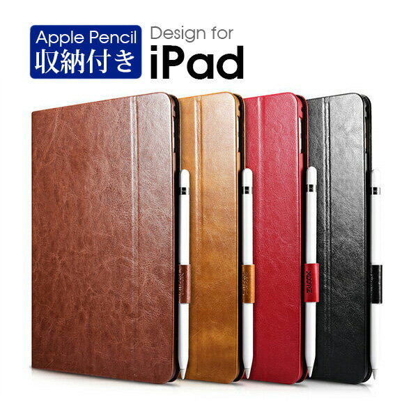 【ペンホルダー付き】 NEW iPad 2018 iPad Pro 10.5 カバー ペンホルダー付き ブック型 iPad 2017 10.5インチ 9.7インチ ブック型カバー 手帳型ケース スタンド オートスリープ ブック型ケース ケース XOOMZ