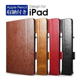 【ペンホルダー付き】 NEW iPad Air 2019 カバー iPad 2018 ケース iPad Pro 10.5 カバー ペンホルダー付き ブック型 iPad 2017 10.5インチ 9.7インチ ブック型カバー 手帳型ケース スタンド オートスリープ ブック型ケース ケース XOOMZ