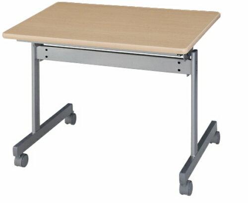 スタッキングテーブル GKS-9060