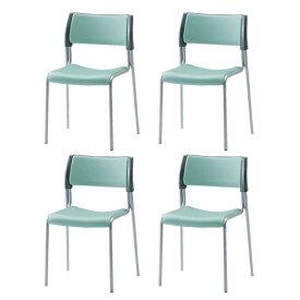 【最大1万円クーポン3/30限定】スタッキングチェア 4脚セット イス 椅子 DS-3200N LOOKIT オフィス家具 インテリア