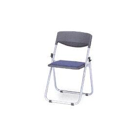 【最大1万円クーポン12月11日2時まで】【法人限定】パイプ椅子 座パット付きタイプ 折りたたみチェア 折り畳み椅子 セミナー 会議 研修 教育施設 式典 チェア イス DF-1000-AP