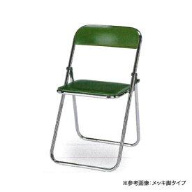 【法人限定】パイプ椅子 塗装脚タイプ 折り畳みチェア 折りたたみイス 会議室 セミナー イベント 教育施設 研修 DF-6500T