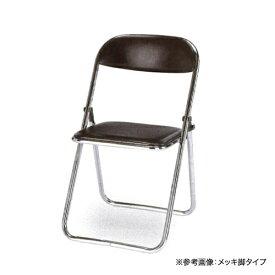 【法人限定】パイプ椅子 塗装脚タイプ スライド式折りたたみイス 折り畳みチェア 会議室 ミーティング セミナー 講演会 イベント DF-7500T