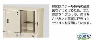 9人用シューズロッカー3列3段奥深収納備品シューズボックスげた箱下駄箱靴入れくつ箱小物入れスチールSLC-D9T-K
