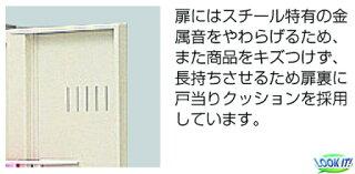 掃除道具入れ掃除用具入れ掃除用ロッカースイッパークリーナーボックスニューグレー掃除用具収納会社オフィス日本製完成品ロッカーSWA-455
