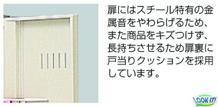 掃除道具入れ掃除用具入れ掃除用ロッカースイッパークリーナーボックス物置き保管庫ロッカーオフィス会社学校日本製完成品SWA-600