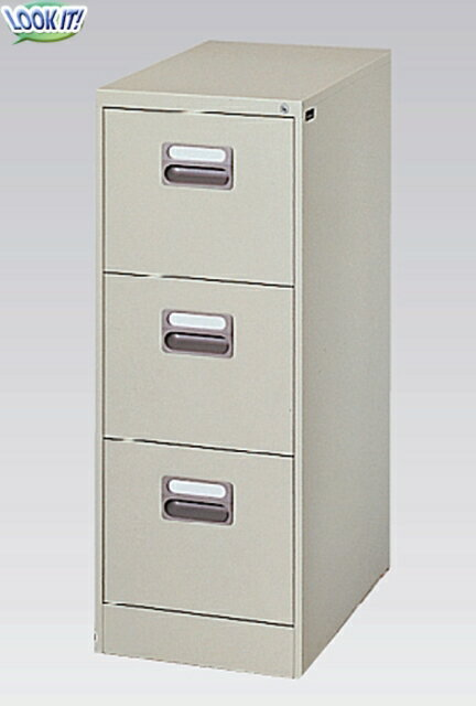 ファイリング キャビネット A4 書庫 ファイル 書類 棚 A4-3N ルキット オフィス家具 インテリア