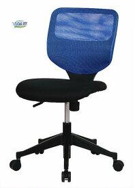 【法人限定】 メッシュチェア キャスター付 布張り ブラック ブルー 回転イス オフィスチェア 事務用椅子 USM-114