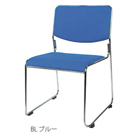 【法人限定】 スタッキングチェア 積み重ねOK ミーティングチェア 2色 グレー ブルー 会議用イス いす 椅子 打合せ ダイニングチェア 専用台車あり MK-550CN