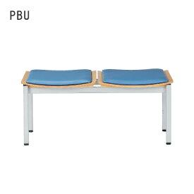 ロビーチェア 2人掛け ベンチソファ ラウンジチェア ビニールレザー 背なし 長椅子 2人用 腰掛け 待合室 クリニック 抗菌加工 クッション LC-192BV ルキット オフィス家具 インテリア