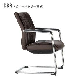 エグゼクティブチェア ミーティングチェア ワークチェア 重役用椅子 オフィスチェア 高さ調節 肘置き付き ビニールレザー張り オフィス家具 MC-716 LOOKIT オフィス家具 インテリア