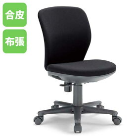 【送料無料】 オフィスチェア 11色展開 布張り ビニールレザー張り モールドウレタン 椅子 デスクチェア チェア 事務椅子 抗菌 オフィス イス おしゃれ OA-1005