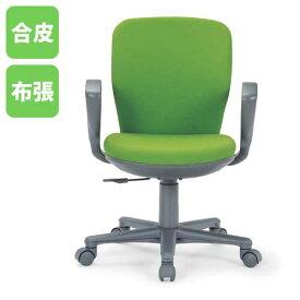 オフィスチェア 肘付き デスクチェア 事務椅子 イス オフィス 布張り ビニールレザー張り 11色展開 OAシリーズ 事務用椅子 チェア OA-1055EJ