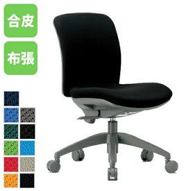 【法人限定】 オフィスチェア ローバック デスクチェア 事務椅子 イス オフィス チェア パソコンチェア PCチェア 送料無料 布張り ビニールレザー張り OA-2105