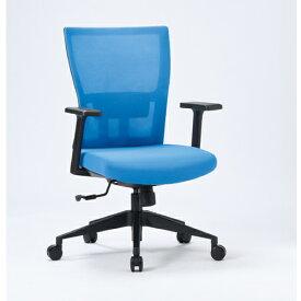 オフィスチェア 肘付き 送料無料 キャスター付き ヘッドレストなし メッシュチェア ミーティングチェア 会議チェア デスクチェア オフィス家具 KS-2050