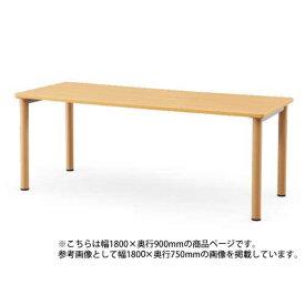 ダイニングテーブル ミーティング 昼食 ホール 送料無料 NST-1890