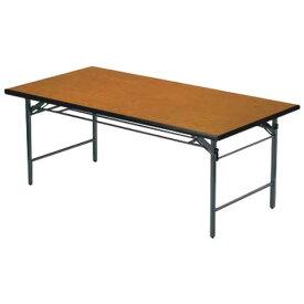 ★送料無料★ 折り畳み会議テーブル 特大サイズ 180cm 家具 T-1890SE LOOKIT オフィス家具 インテリア
