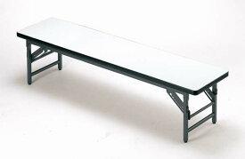 ★送料無料★ 折り畳み座卓 ちゃぶ台 将棋 ソフトエッジ TZ-1545SE LOOKIT オフィス家具 インテリア