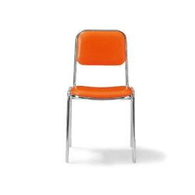 【法人限定】スタッキングチェア いす イス 椅子 積み重ね MC-2000