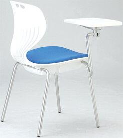 ミーティング チェア 椅子 スタッキングチェア メモ台付き 肘 送料無料 AMC-404TWB
