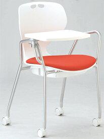 ミーティング チェア 椅子 スタッキング メモ台付き 肘 MC-434TWB 送料無料
