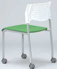 【法人限定】ミーティング チェア 椅子 スタッキング スタック イス MC-221WG