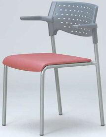 【最大1万円OFFクーポン配布中11月15日限定】【法人限定】ミーティングチェア いす 椅子 イス 肘付き カラフル MC-202WG