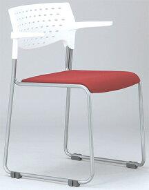 ミーティングチェア いす 椅子 イス 肘付き スタッキング MC-102WG