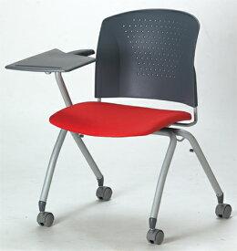 【法人限定】★送料無料★ スタッキングチェア 椅子 スタッキング キャスター付き MC-324TWG