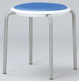 【法人限定】スツール 背なし いす 椅子 イス 激安 特価 MC-150WG LOOKIT オフィス家具 インテリア