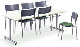 【最大1万円クーポン11月26日2時まで】食堂テーブル 6人用 ダイニングテーブル 会議用テーブル ミーティングテーブル 角型 幅1800mm オフィス SOHO 用 DYT-1875 ルキット オフィス家具 インテリア
