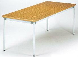 【最大1万円クーポン11月26日2時まで】会議テーブル W1800mm ワークテーブル つくえ AS-1875 送料無料 LOOKIT オフィス家具 インテリア