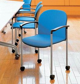 スタッキングチェア いす 椅子 イス 肘付き カラフル MC-863 送料無料