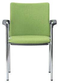 スタッキングチェア MC-891 いす イス 椅子 肘掛 打合せ 送料無料 LOOKIT オフィス家具 インテリア