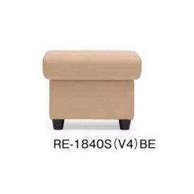 【最大1万円クーポン10/20限定】【法人限定】 スツール RE-1840S クッション レザー チェア 椅子 送料無料 LOOKIT オフィス家具 インテリア