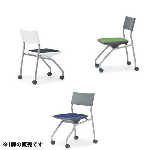チェアスタッキングチェア学校用椅子MC-121WG送料無料