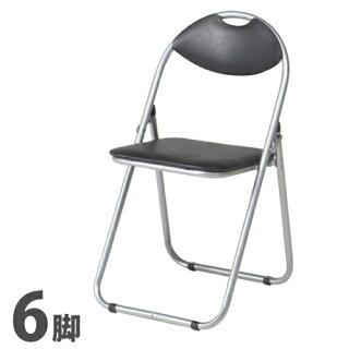 パイプイス折りたたみ椅子パイプ椅子折り畳みチェアビニールレザー椅子イスコンパクトミーティング集会講演会入学式卒業式来賓習い事FB-030