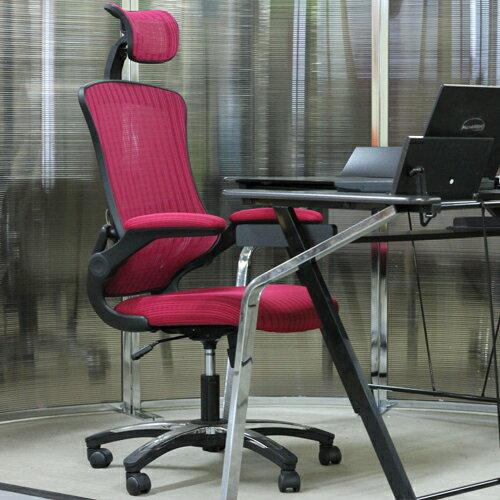 【法人送料無料】オフィスチェアメッシュチェア肘付きキャスター付きマスター3椅子肘掛おしゃれハイバックパソコンチェアデスクチェアZP-805