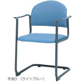 ミーティングチェア 会議椅子 チェアー いす MC-812 LOOKIT オフィス家具 インテリア