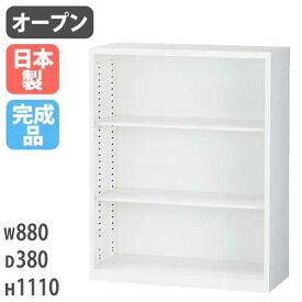 【最大1万円クーポン1/24 20時〜1/28 2時】オープン書庫 中型 書類 キャビネット 本棚 ALZ-K34