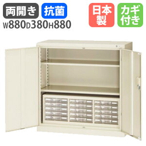 両開き書庫 レターケースセット G-N330+SA4G-P305S ルキット オフィス家具 インテリア