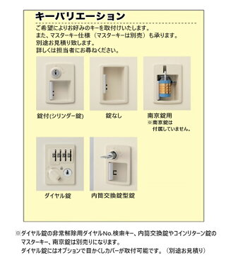 シューズロッカー6人用南京錠3列2段日本製完成品スチール下駄箱シューズボックスオフィスロッカー国産収納保管庫SLC-M6-N
