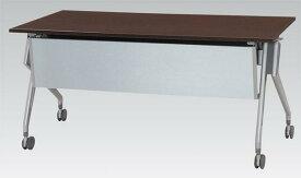 【最大1万円クーポン8/9 2時まで】フォールディングテーブル STD-1560M 折り畳み机 LOOKIT オフィス家具 インテリア